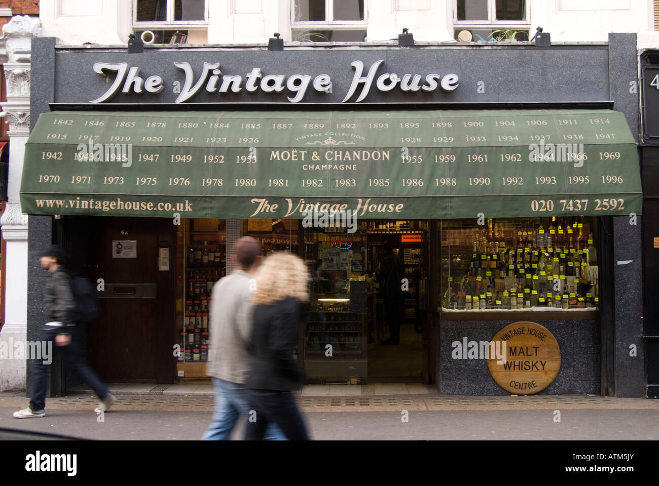 The Vintage House In Old Compton Street In Soho London England Uk Stock Photo Alamy