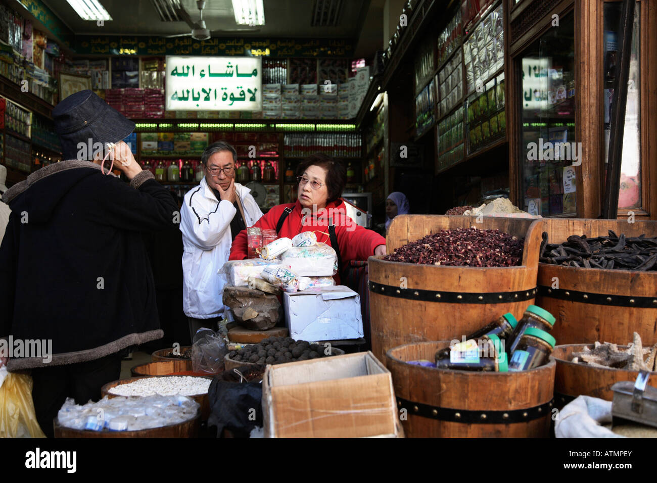 Tourists shopping spices in the Khan El-Khalil district, Cairo. Stock Photo