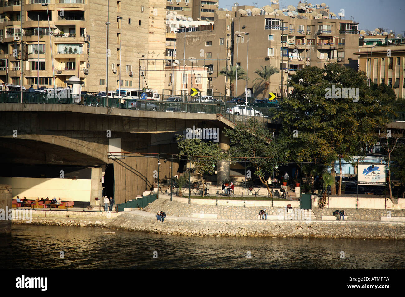 Al-Sawy Cultur Wheel by the Nile in Cairo. - Stock Image