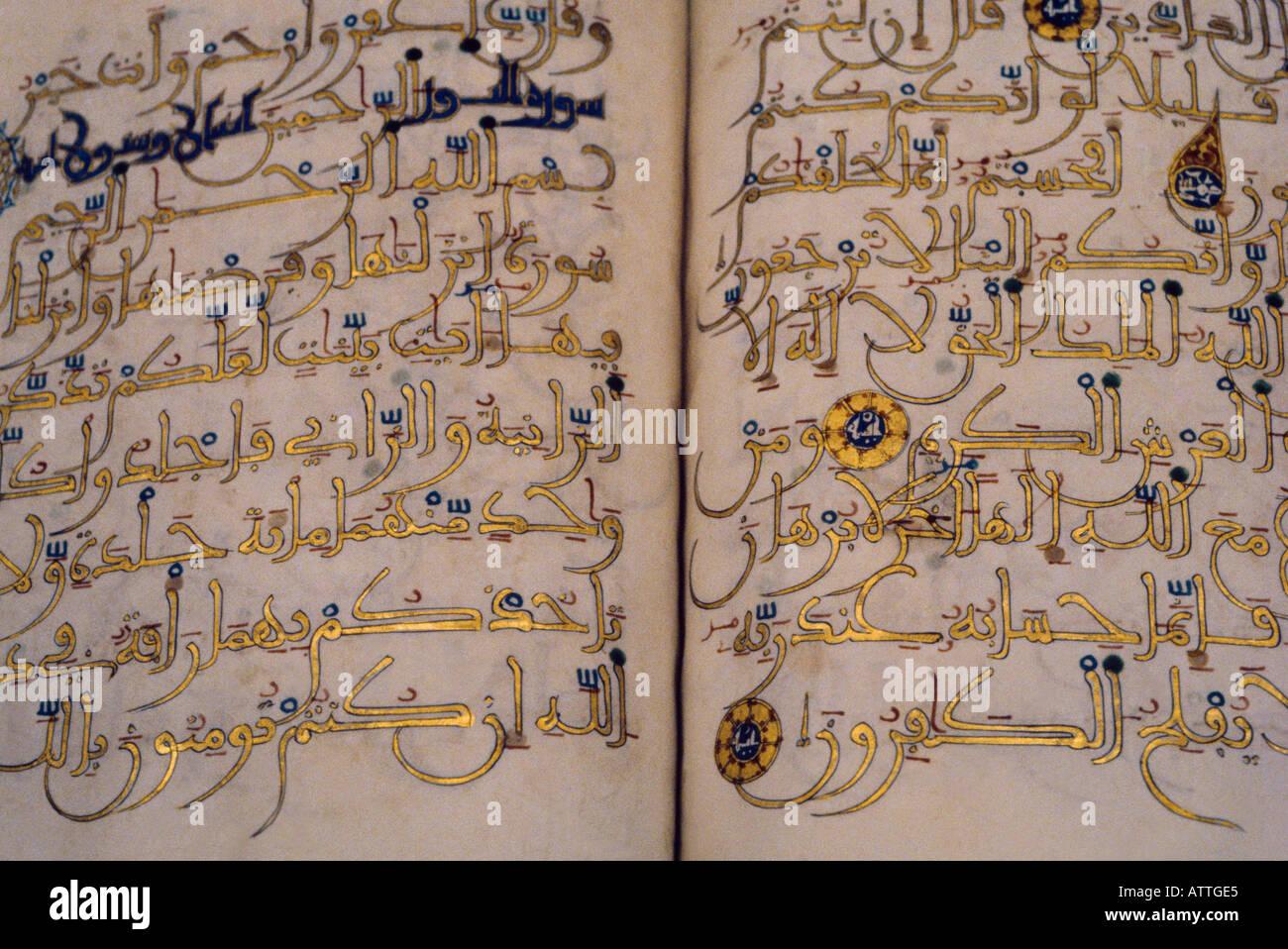 Quran 14th Century Maghribi Script North Africa topkapi - Stock Image
