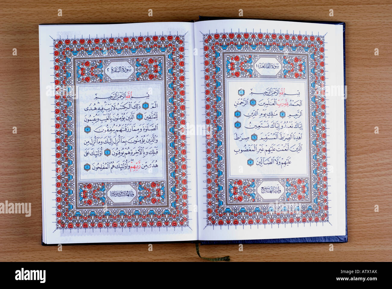 Quran Pages Stock Photos & Quran Pages Stock Images - Alamy