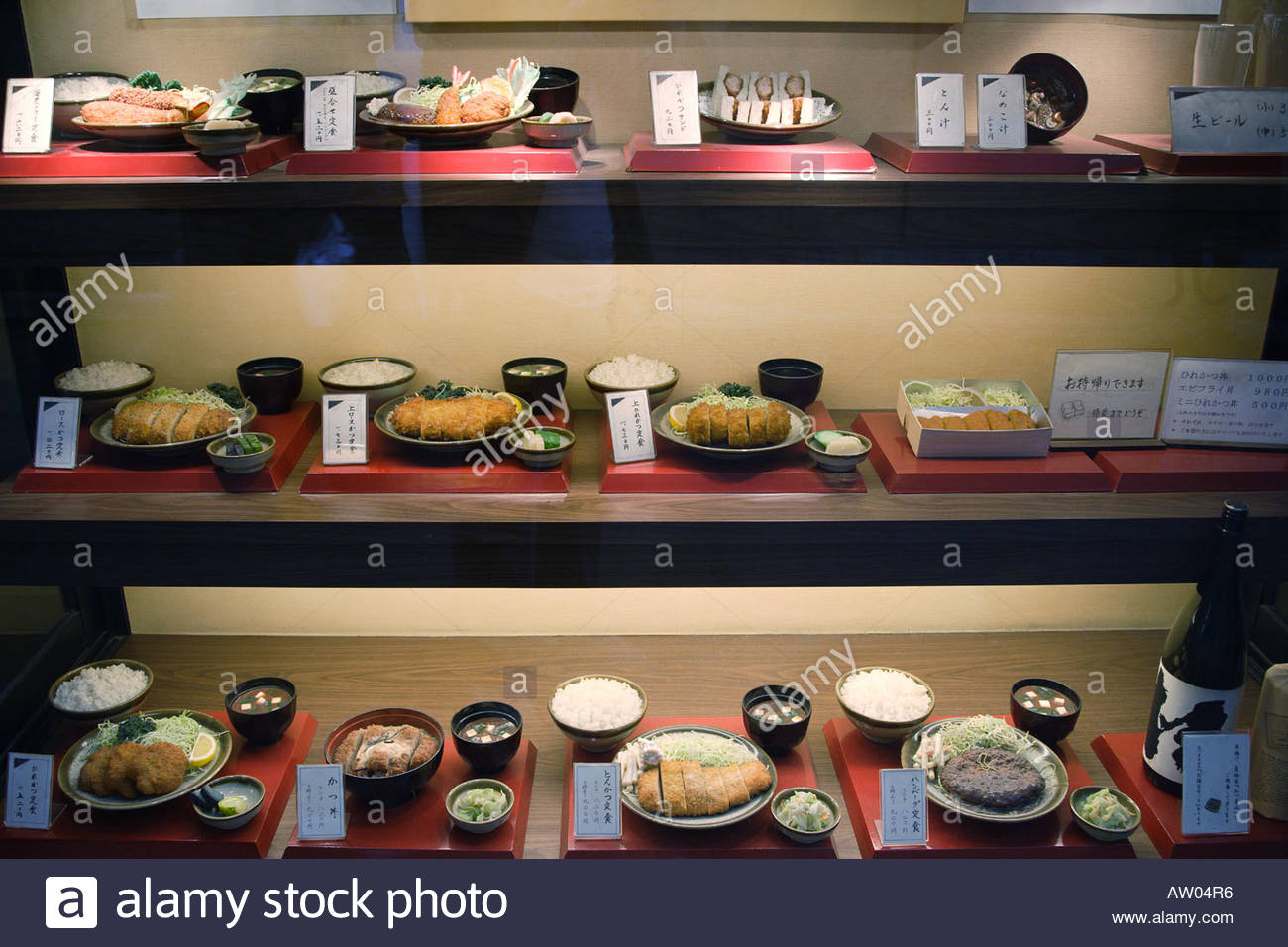 Window display of a japanese restaurant - Stock Image