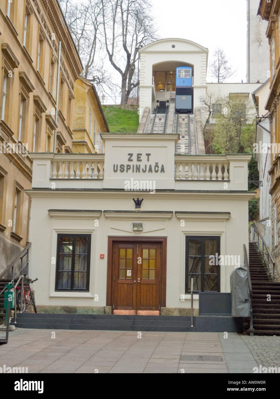 Zet Uspinjaca Zagreb Zet Zagreb Funicular Main Entrance