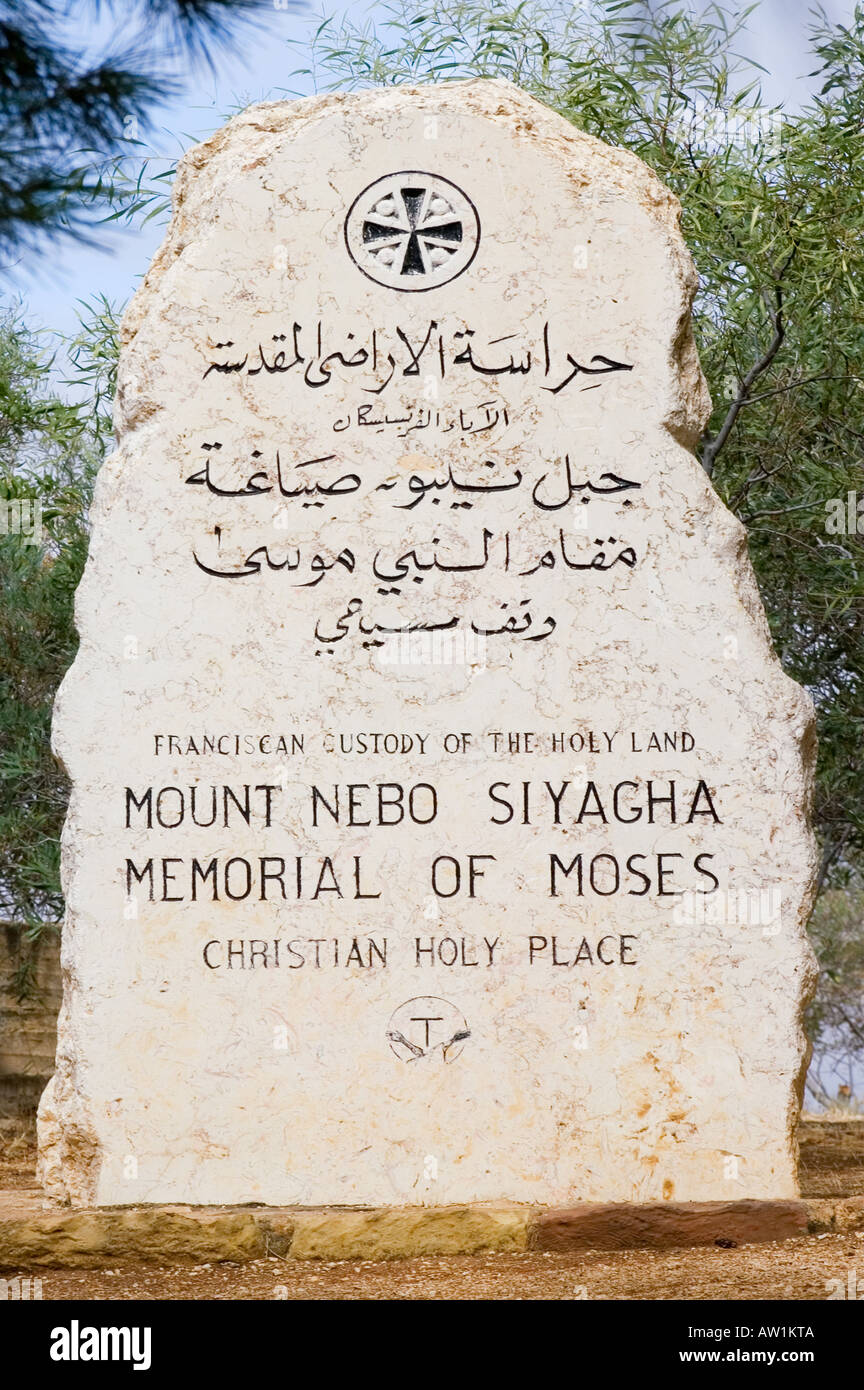 Jordan Mount Nebo near the town of Madaba momorial stone to Moses who from this mountain saw the Holy Land but was Stock Photo
