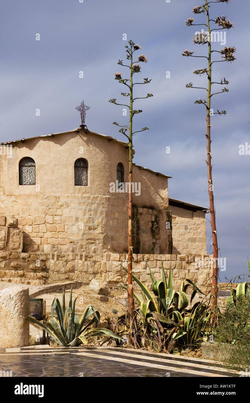 Jordan Mount Nebo near the town of Madaba Franciscan Church Stock Photo