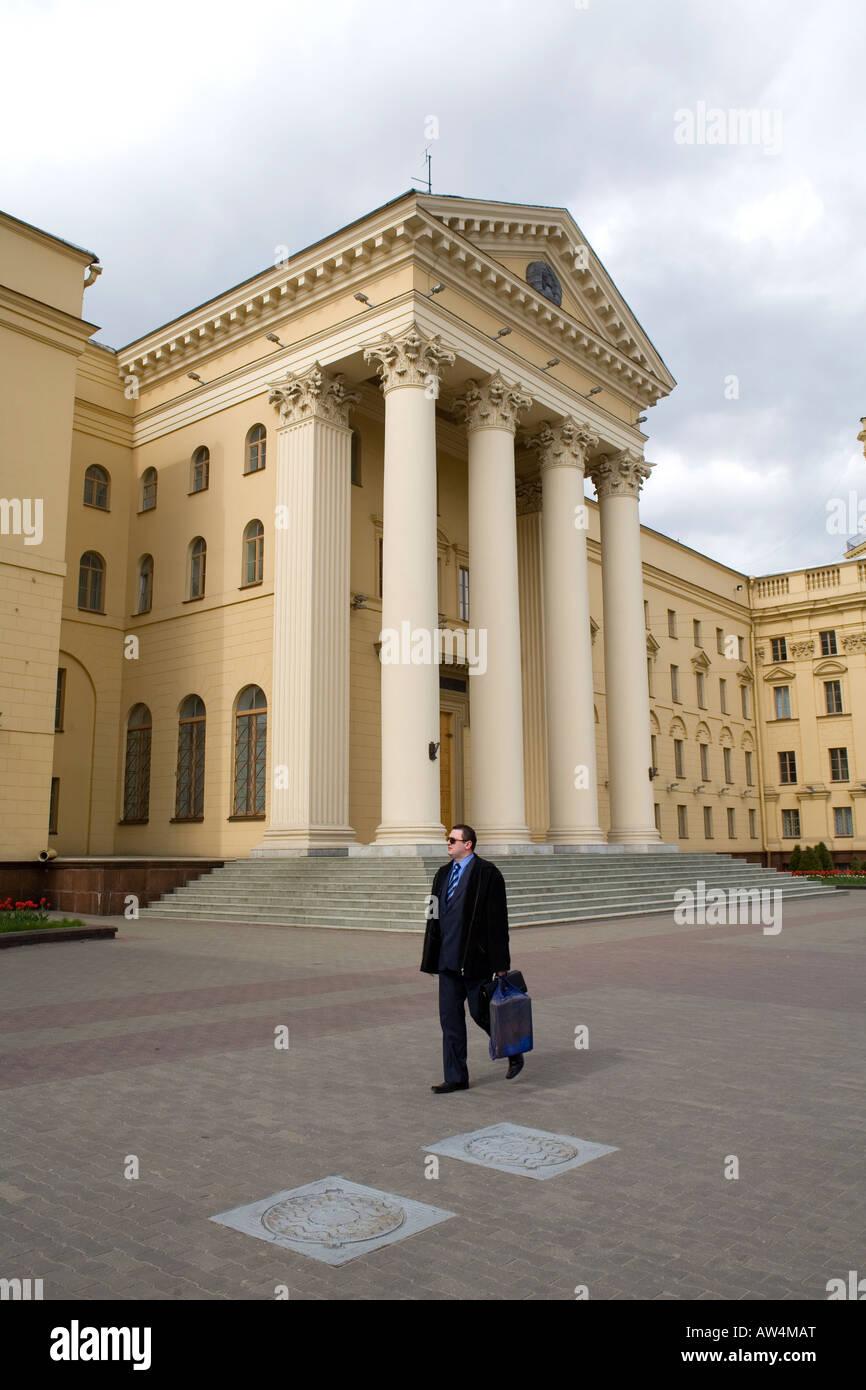 KGB headquarters in Minsk Belarus - Stock Image