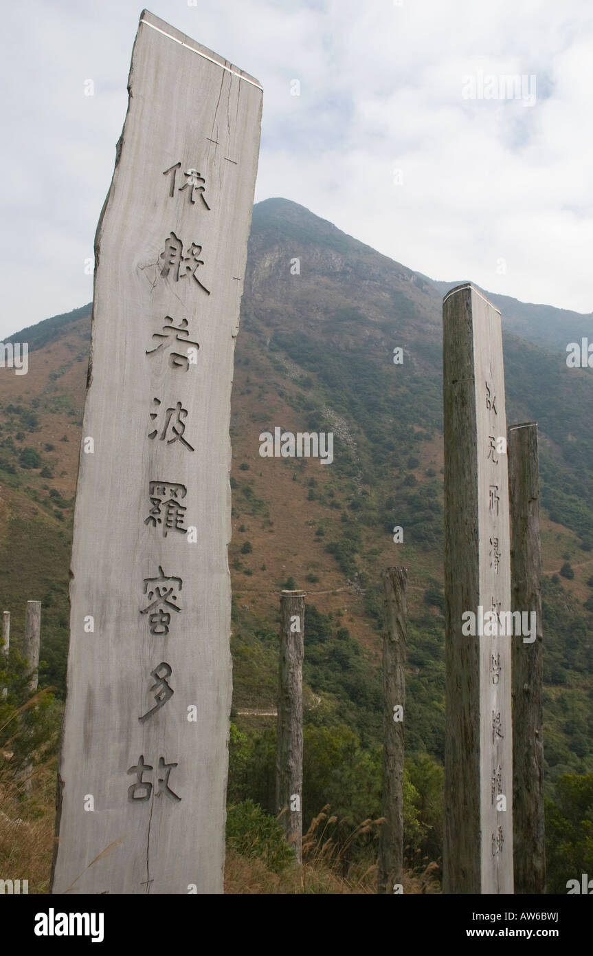 The Wisdom Path, Ngong Ping, Lantau, Hong Kong, Peoples' Republic of China. - Stock Image
