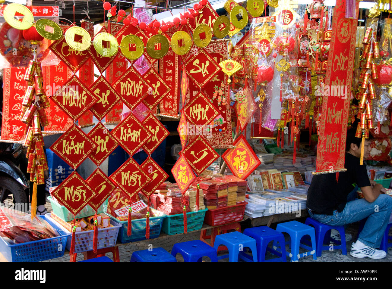 New year greeting card vietnam stock photos new year greeting card cards and decorations on sale to celebrate the vietnamese lunar new year tet stock m4hsunfo