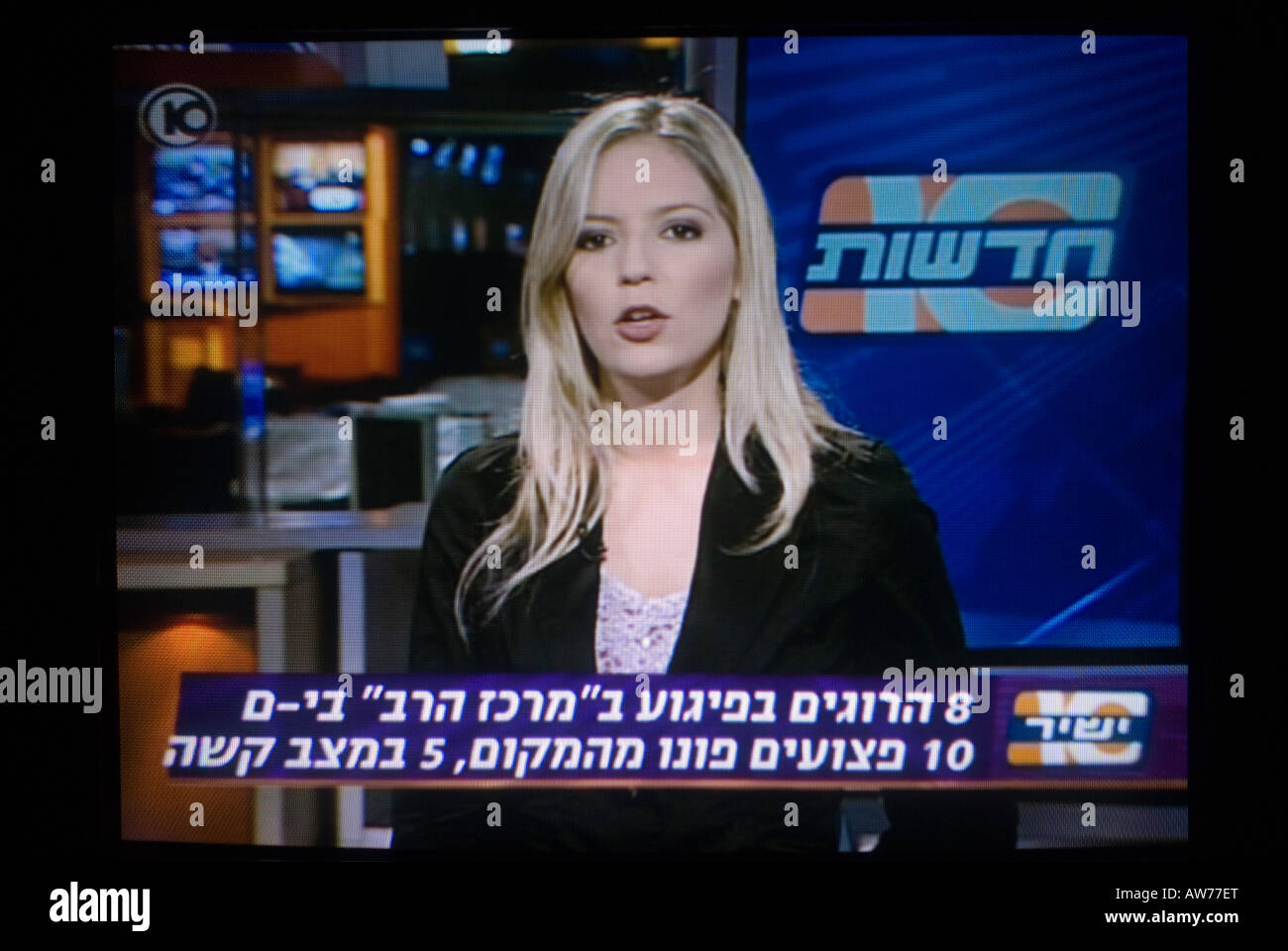 Screen shot of news anchor Tali Moreno broadcasting live a