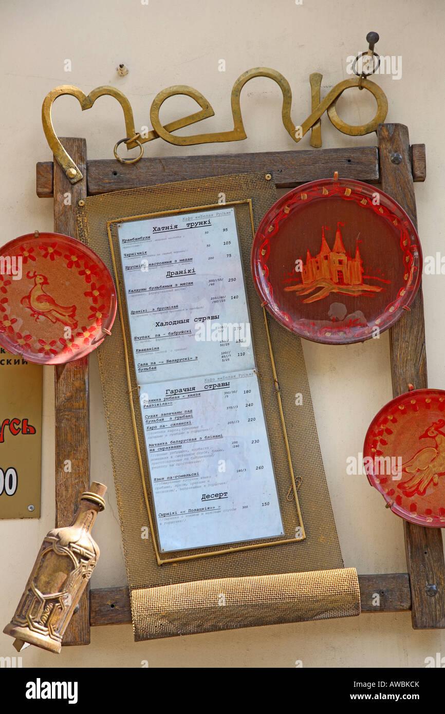 Hard Rock Cafe, Moscow, st. Arbat, 441: reviews, menu