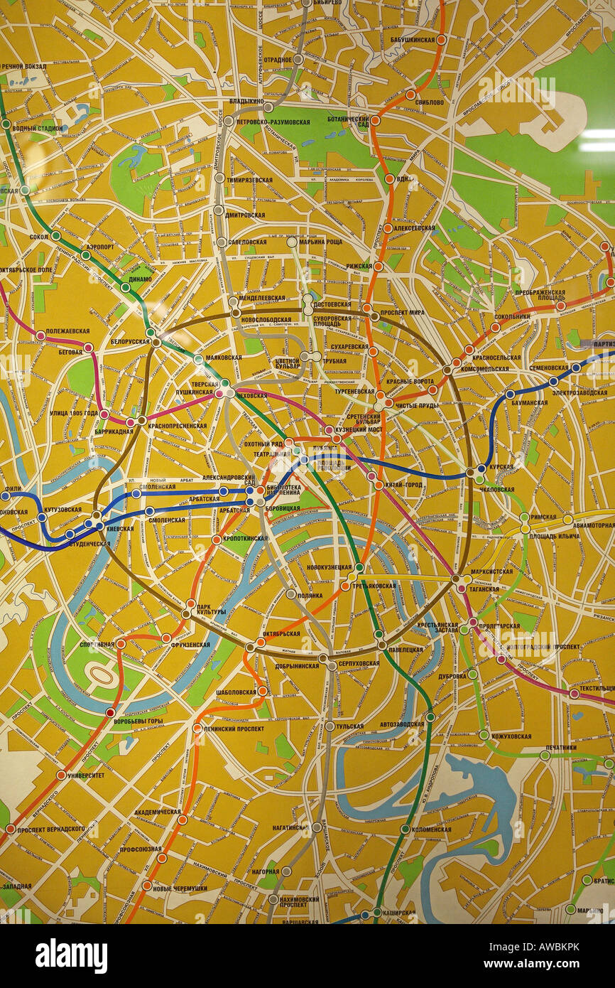 Russia, Moscow, Park Kultry Underground Metro Station, Map Of Underground Metro Station - Stock Image