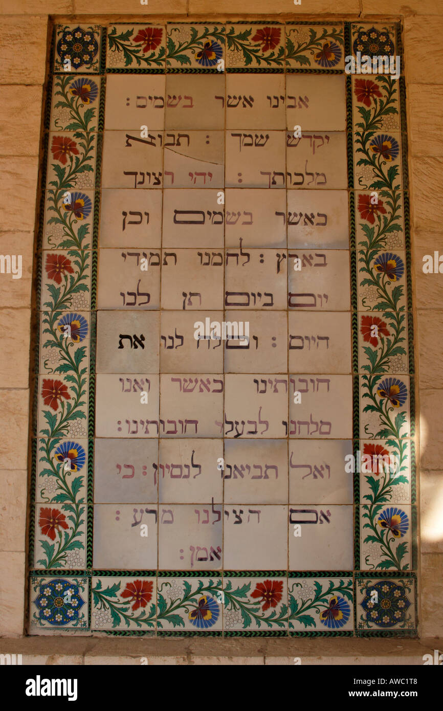 Israel Jerusalem Church of Pater Noster on the Mount of Olives The panel with the Pater Noster prayer in Hebrew - Stock Image