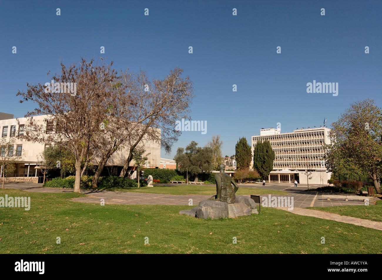 Israel Jerusalem The Hebrew University Edmond Safra campus in Givat Ram - Stock Image