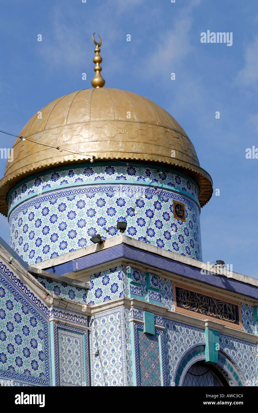UK Aspect of the Aziziye mosque in Stoke Newington east London - Stock Image
