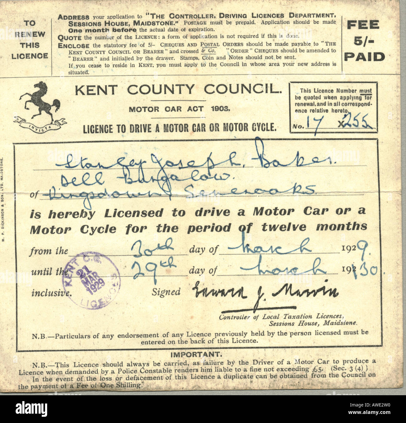 Motor car driving licence 1929 Stock Photo: 9458703 - Alamy