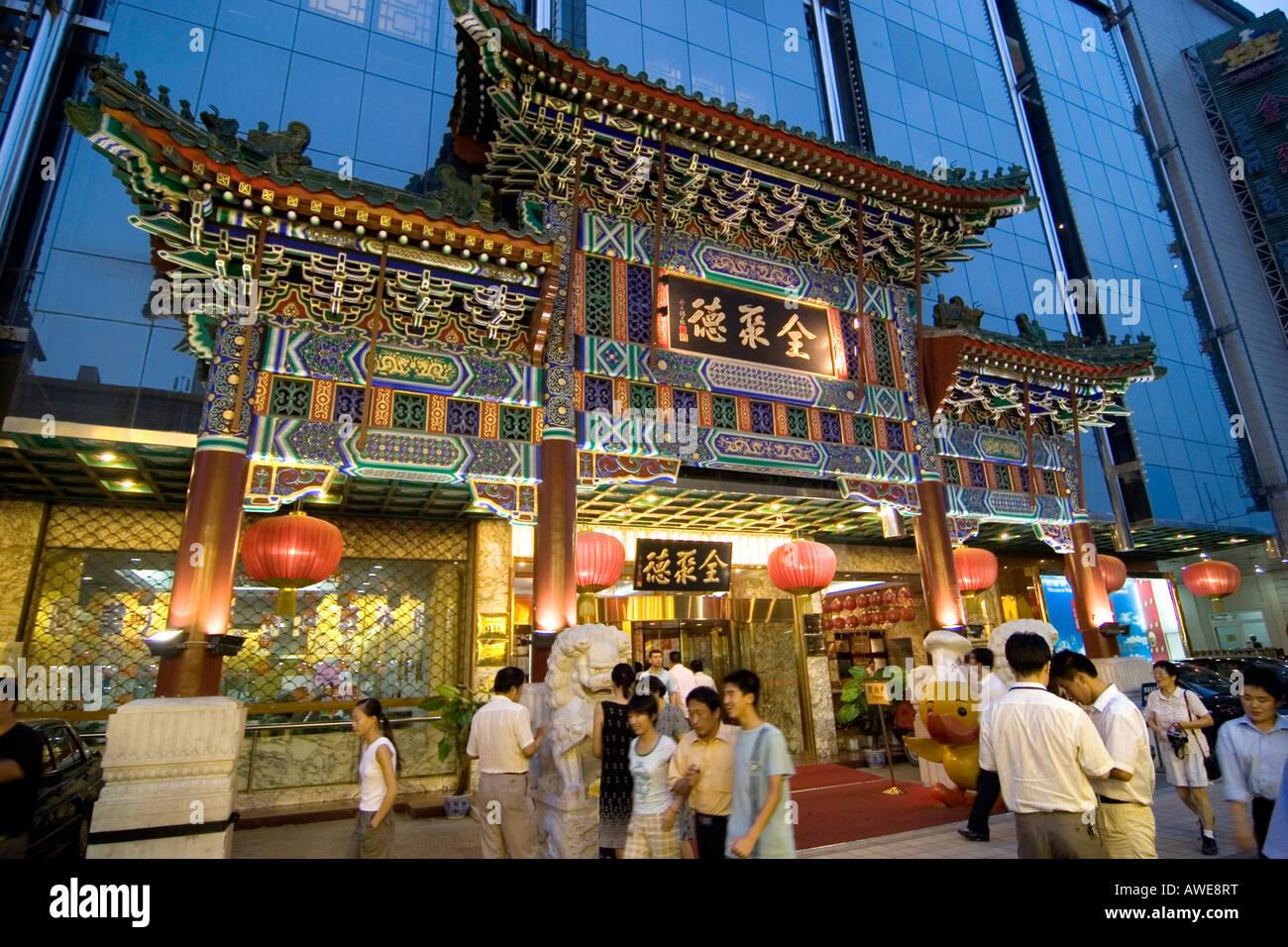 Modern department stores at wangfujing dajie in peking, china, asia - Stock Image