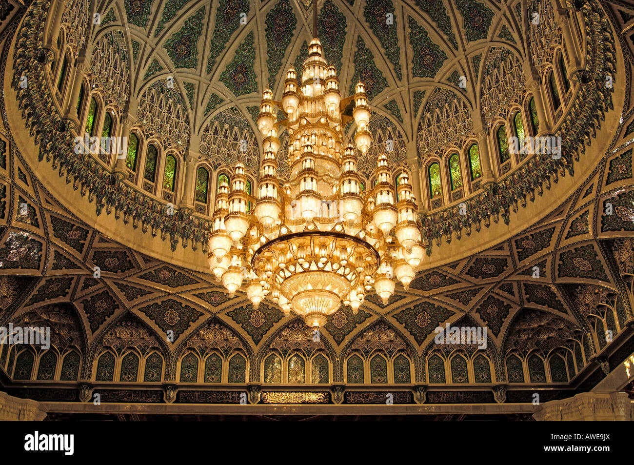 Chandelier Made In Germany Sultan Qaboos Mosque Mu Sultanate Of Oman Largest The World Weight 8 5 Tons