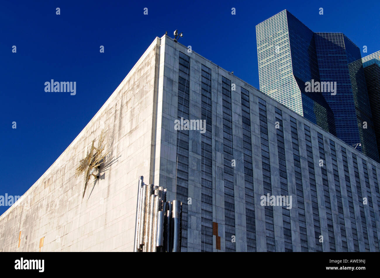 United Nations General Assembly Hall and UN Plaza skyscraper, Manhattan, New York, USA - Stock Image
