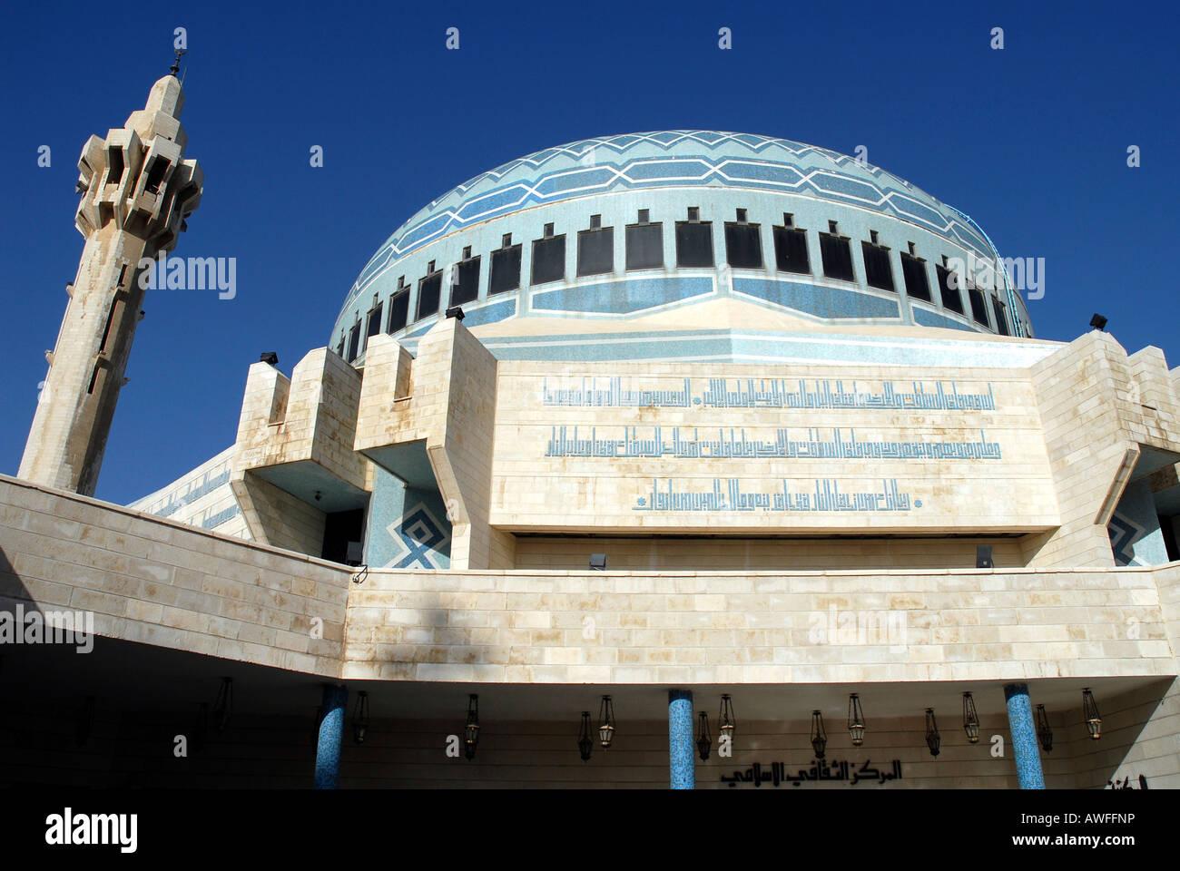 King Abdullah Mosque in Amman, Jordan Stock Photo