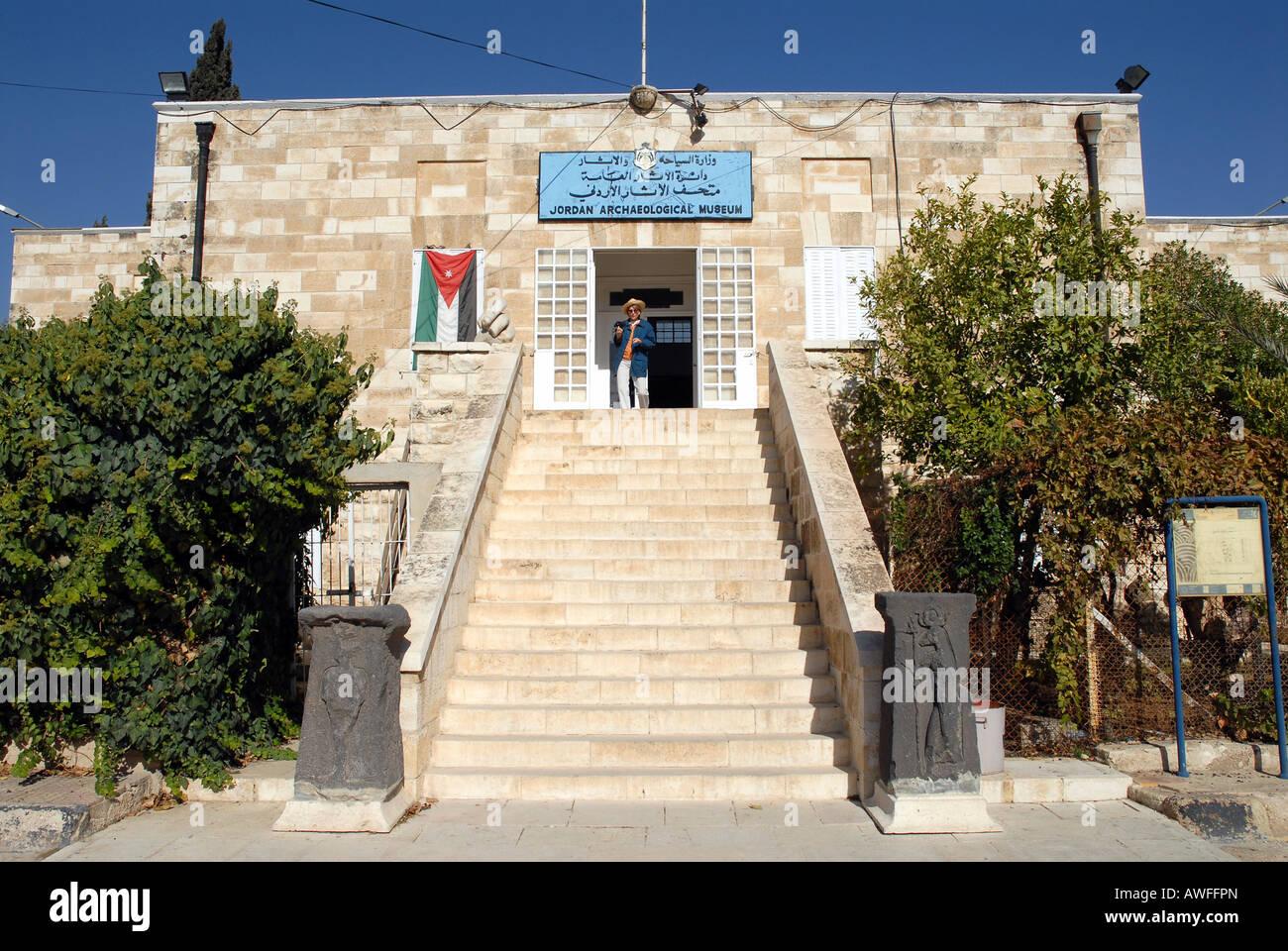 The Archaeological Museum, Jebel al-Qala, Amman, Jordan Stock Photo