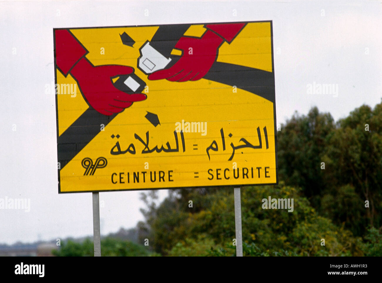 Morocco, duel language road sign in French and Arabic Stock Photo