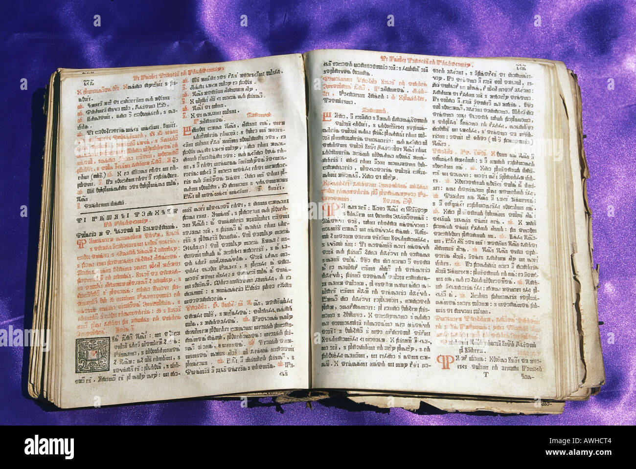 Croatia, holy book using Glagolitic script spread among Slavonic clergy - Stock Image