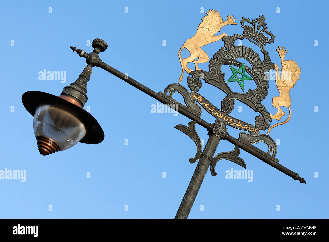 Moroccan coat of arms on a street lamp, Marrakech, Morocco, Africa Stock Photo