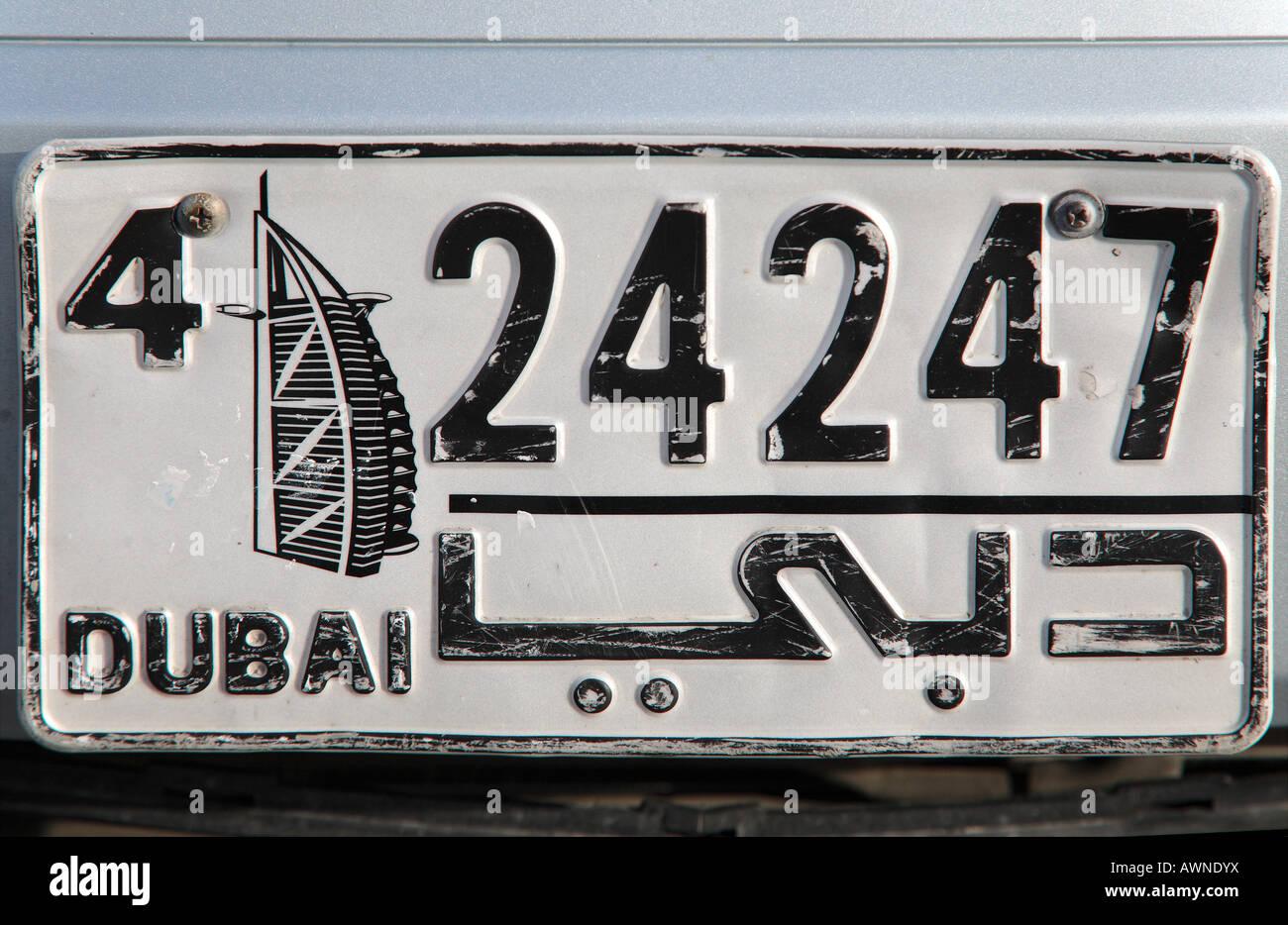 Dubai Number Plate With Burj Al Arab Stock Photo 16622365