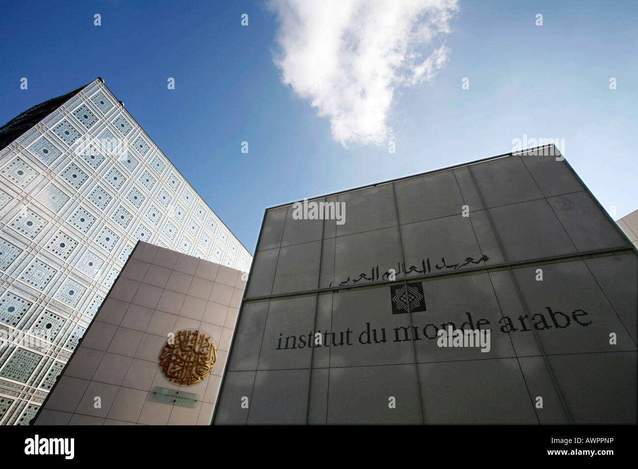 Institut du Monde Arabe building, Quartier Latin, Paris, France, Europe Stock Photo