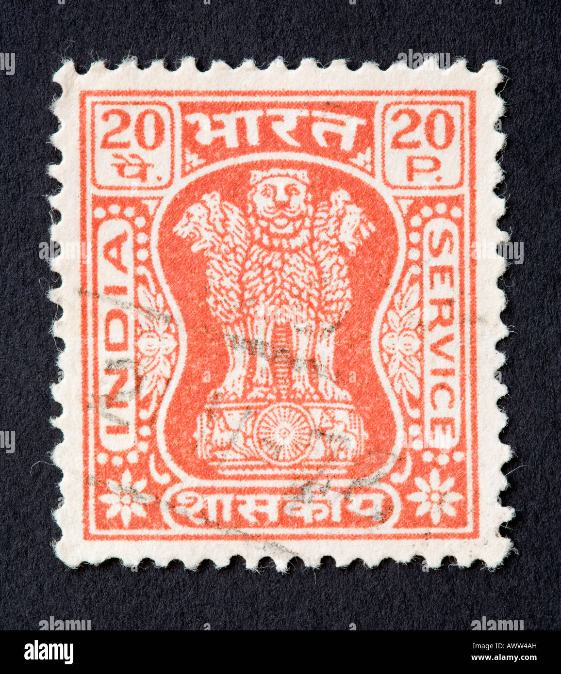 Images of india postage stamp