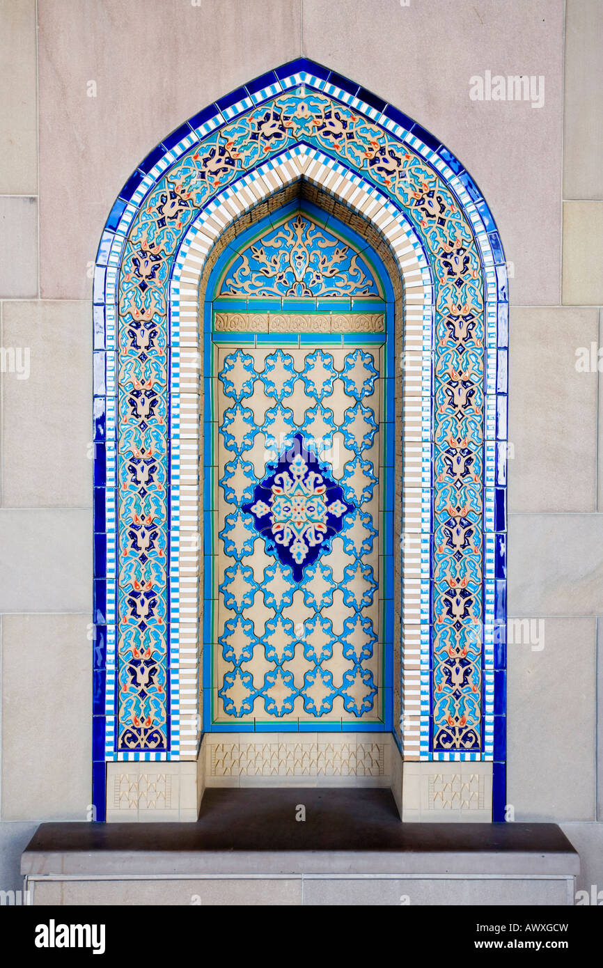 Wall niche covered with ceramic tiles in Persian Islamic design ...
