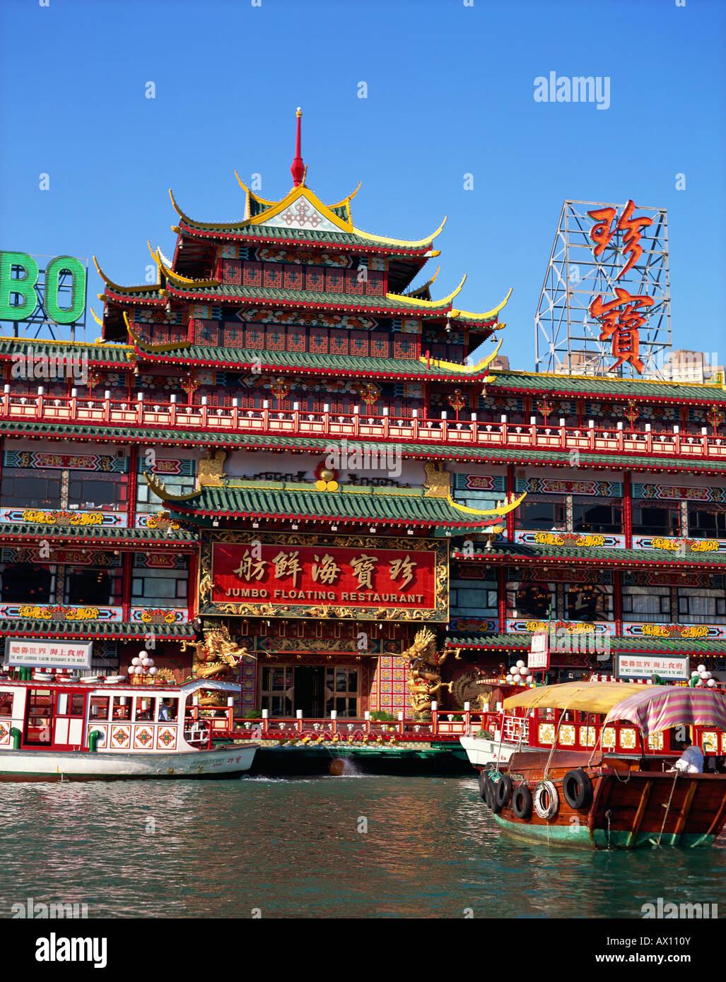 China Hong Kong Aberdeen Jumbo Kingdom Floating Restaurant Stock Photo Alamy