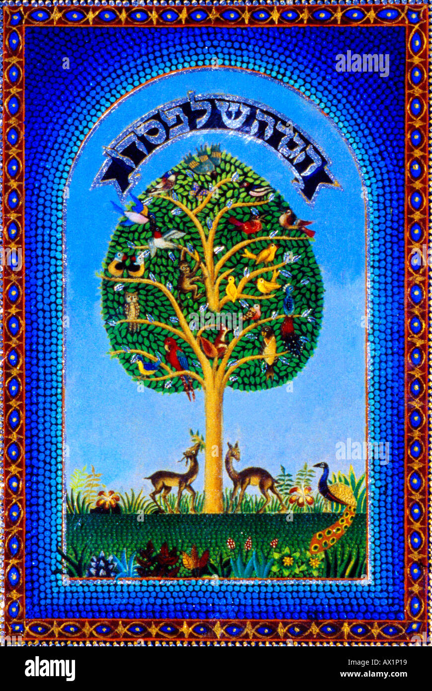 Hagadah Passover Judaism Cover With Tree Of Life - Stock Image