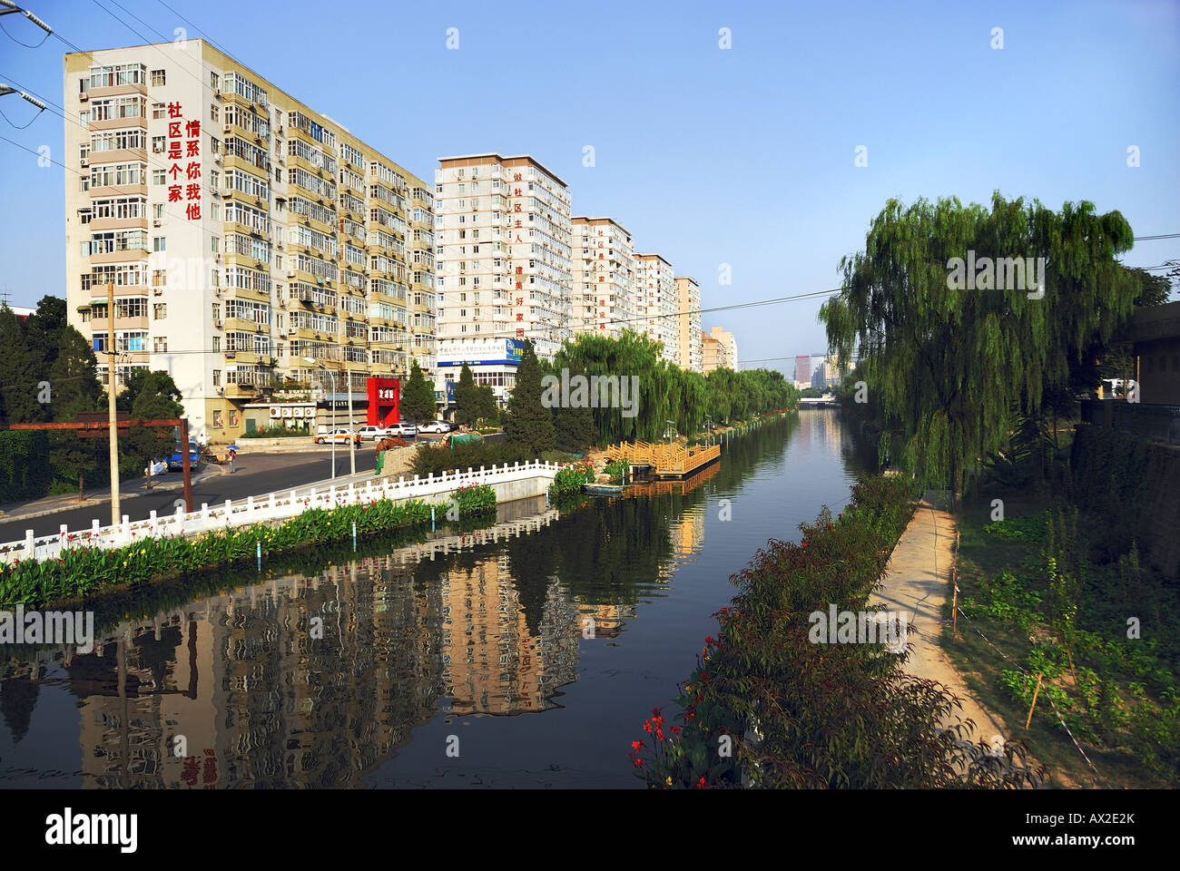 Beijing CHINA, 'New Architecture' Buildings on Renovated Canal Neighborhood cities 'housing development' - Stock Image
