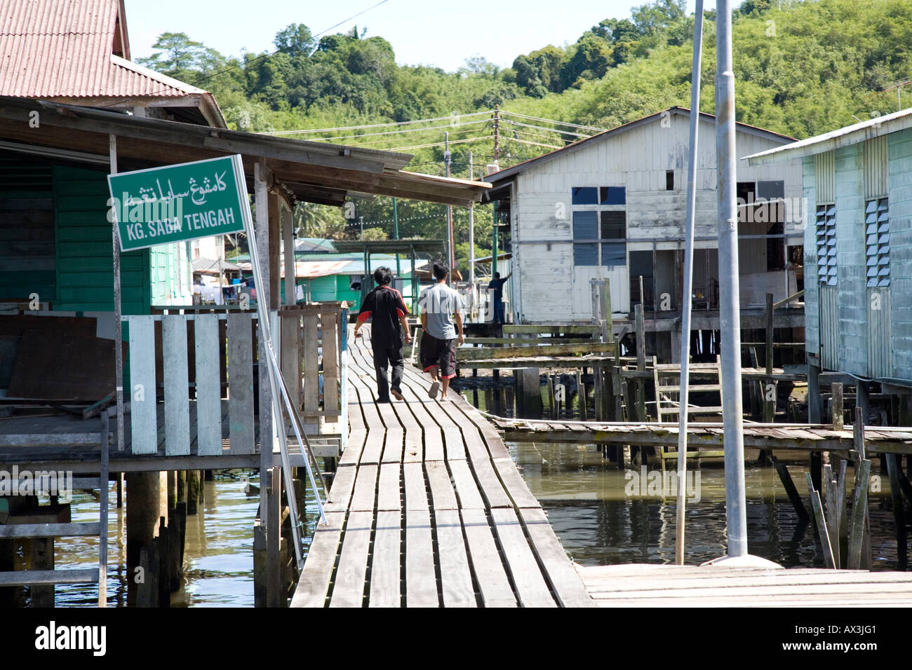 Kampung Ayer, Water Stilts Village, Bandar Begawan Brunei Darussalam - Stock Image