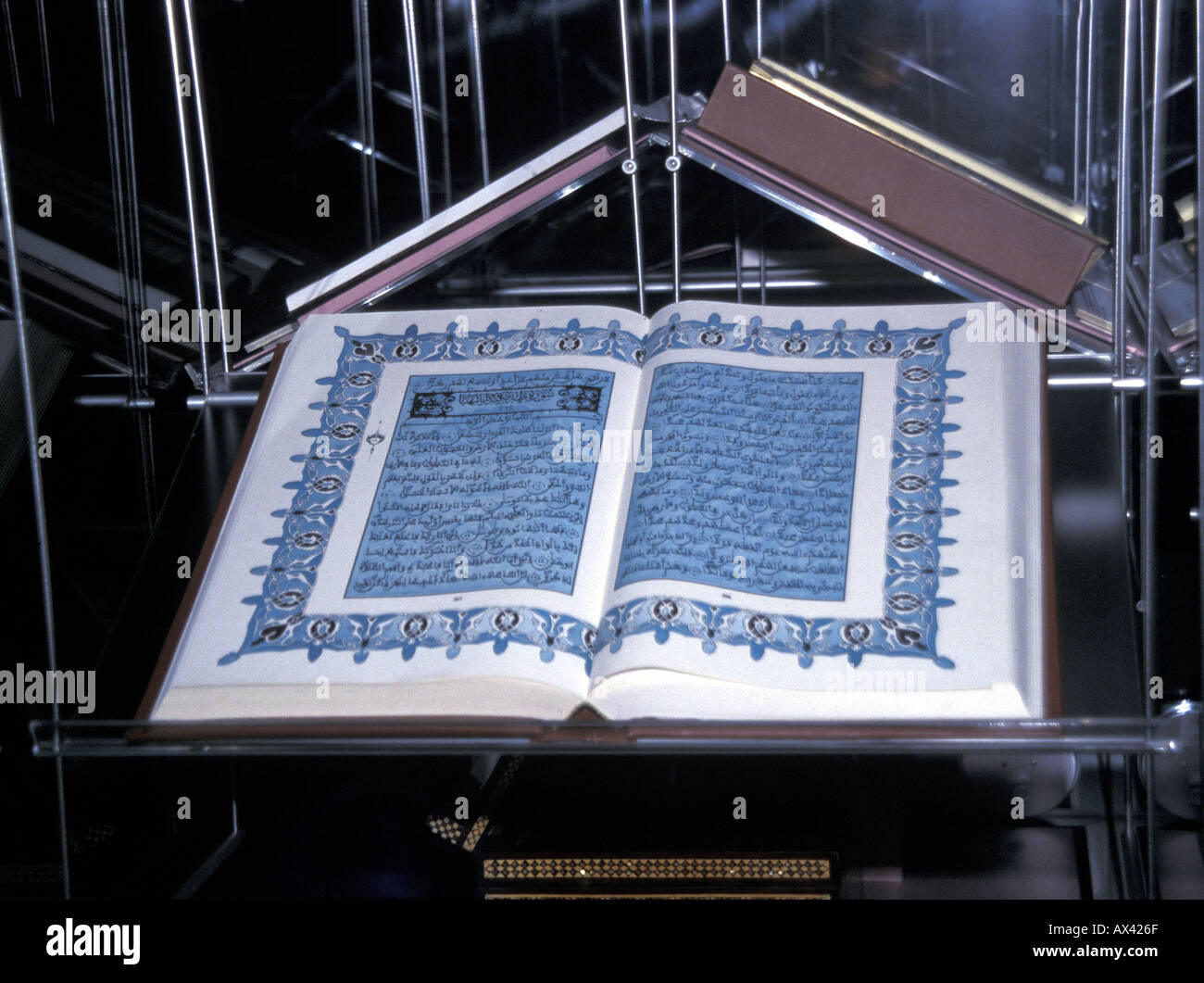 Illuminated Qur'an displayed in the Beit al Qur'an Museum in Bahrain - Stock Image