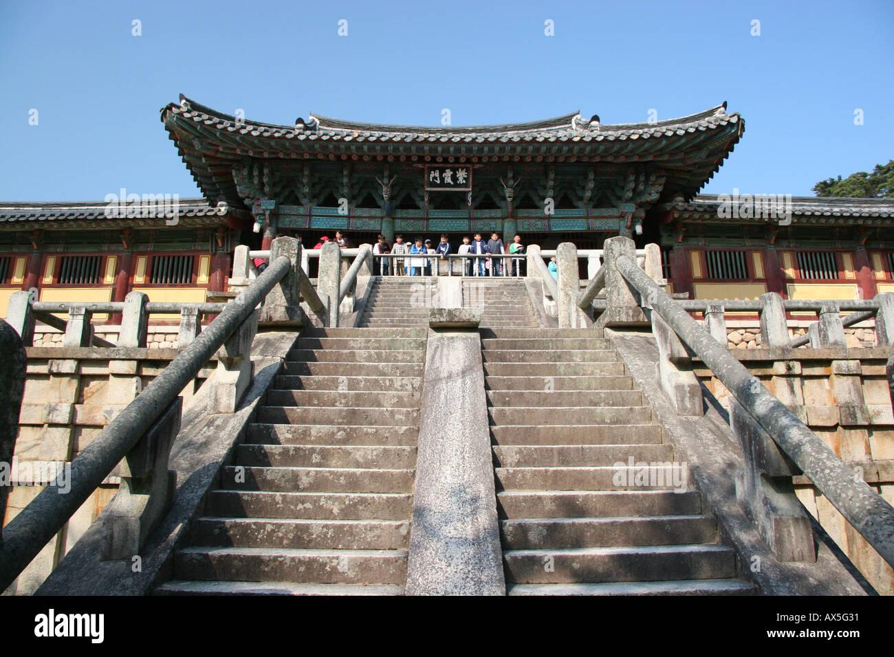 Steps lead to Bulguksa temple near Kyeongju in south east Korea Stock Photo
