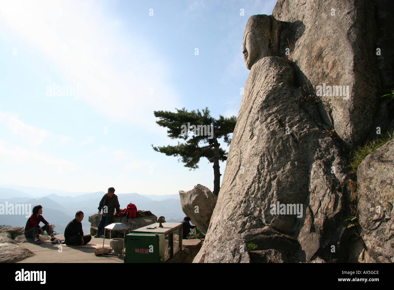 Buddha figure carved into a mountain in the Namsan area near Kyeongju in south east Korea Stock Photo