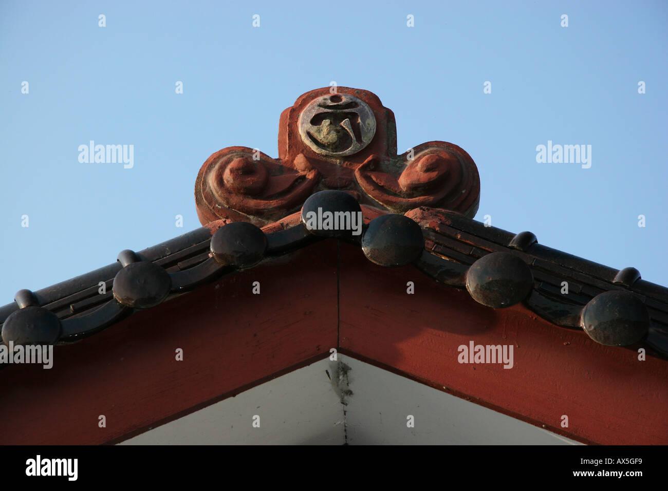 Traditional roof design, Korea Stock Photo