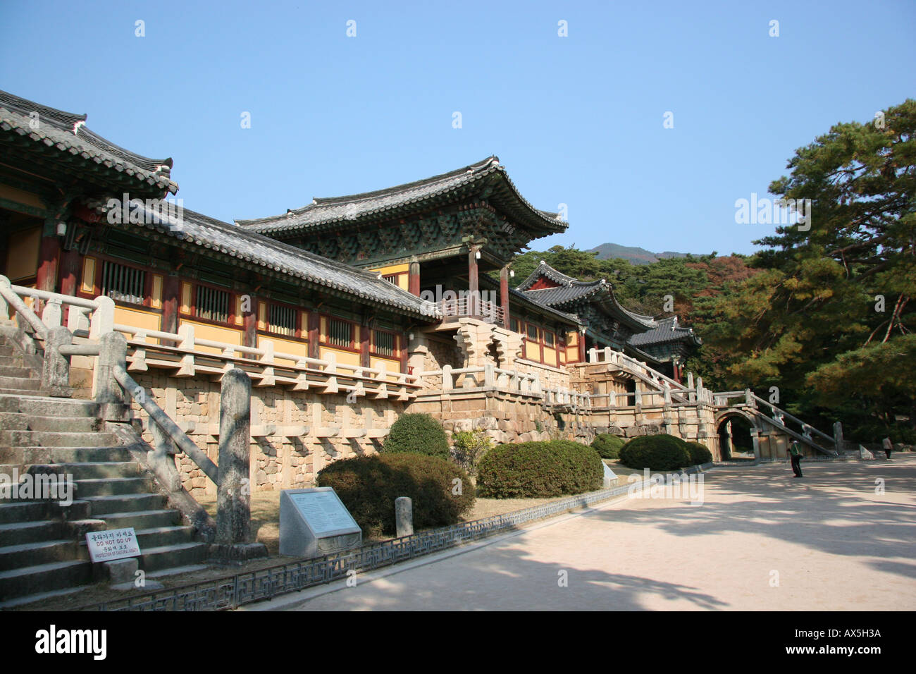 Bulguksa temple near Kyeongju in south east Korea Stock Photo