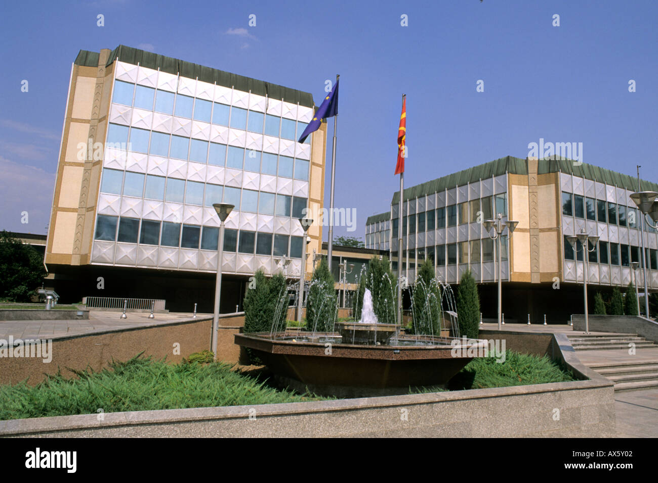Government buildings in the modern capital of Skopje Macedonia - Stock Image