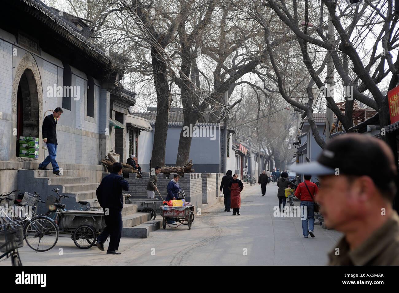 Zhonglouwan Hutong in central centre Beijing, China. 20-Mar-2008 - Stock Image