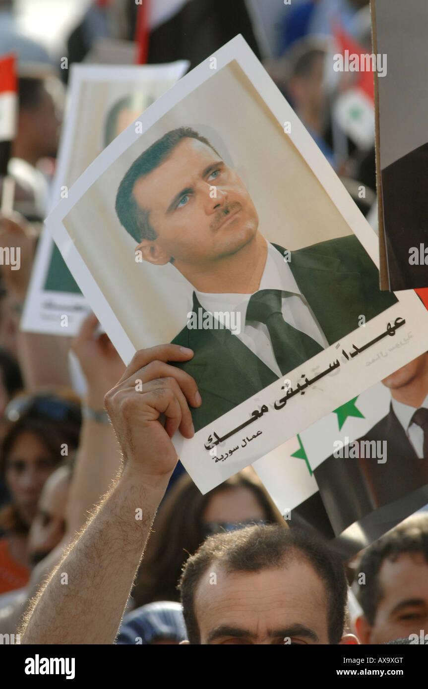 Support for President Bashar Al Assad Damascus Syria - Stock Image