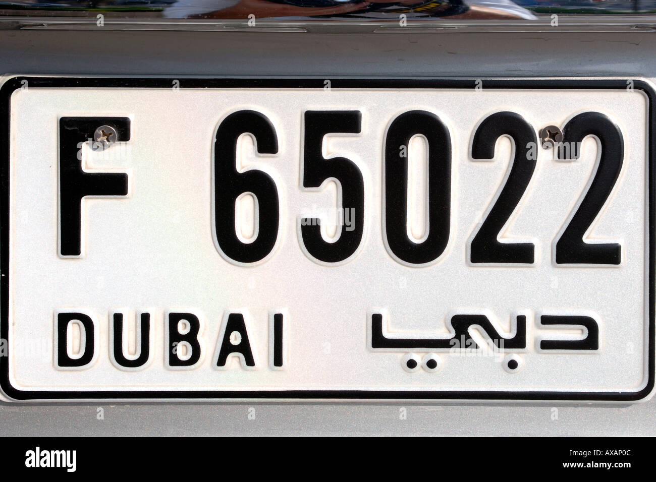 Car number plates in Dubai Stock Photo: 5479947 - Alamy