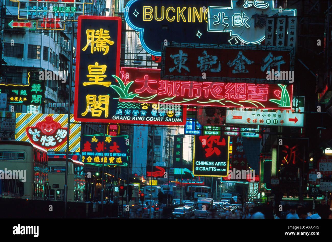 Leuchtreklame, Nathan Road, Hongkong China, Stuertz-Titel - Stock Image