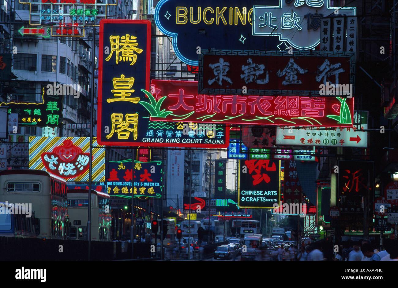 Leuchtreklame, Nathan Road, Hongkong - Stock Image