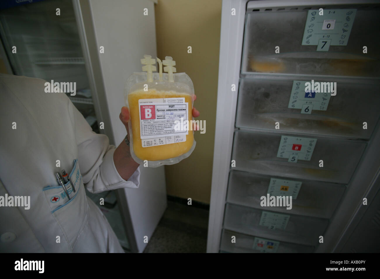 hospital in Lom, bulgaria. blood donation. - Stock Image