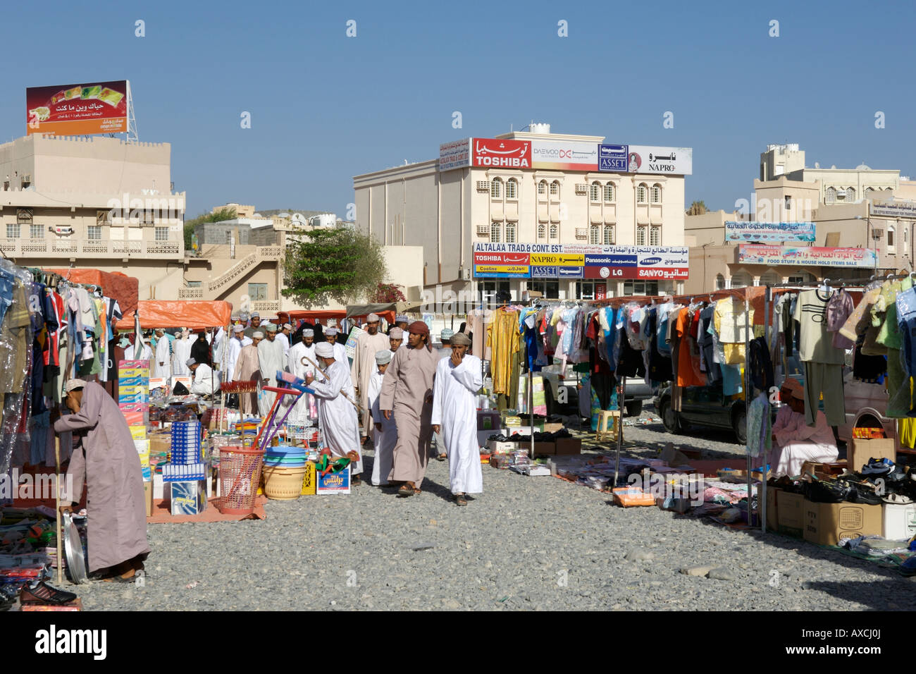 The outdoor souk in the town of Nizwa in the Sultanate of Oman. - Stock Image
