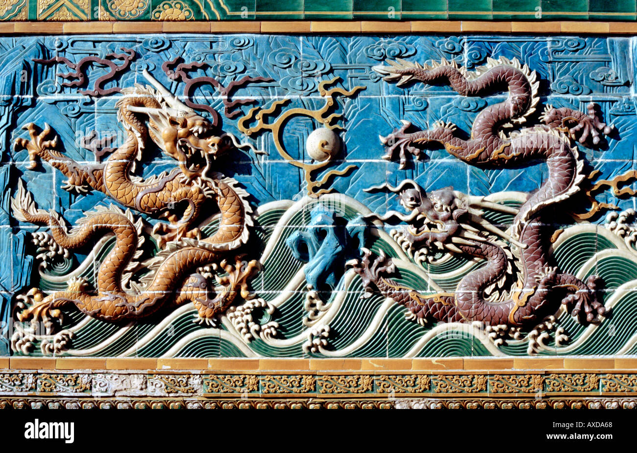 Detail Of Nine Dragon Screen Wall In Beijing The Capital Of China - Stock Image