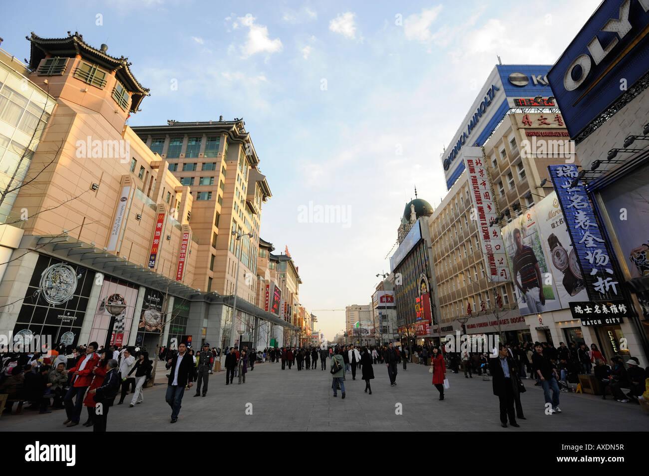 Wangfujing Street in Beijing China. 23-Mar-2008 - Stock Image